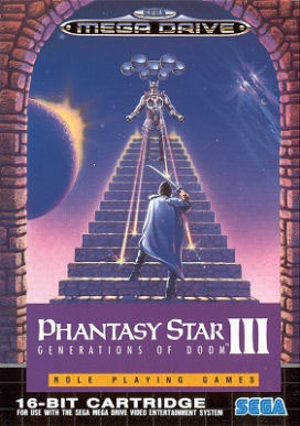 Phantasy Star III - Generation of Doom