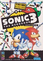 Sonic 3 (Japan)