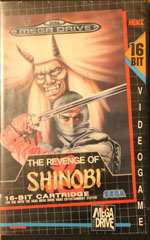 Revenge of Shinobi, The Rental from HENT
